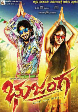 Bhujanga 2016 HDRip 950MB UNCUT Hindi Dual Audio 720p Watch Online Full Movie Download bolly4u