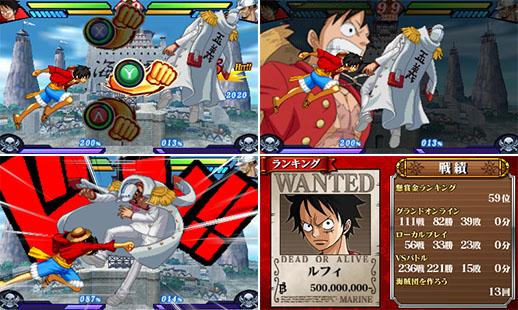 Foram mostradas as primeiras imagens do game no site oficial