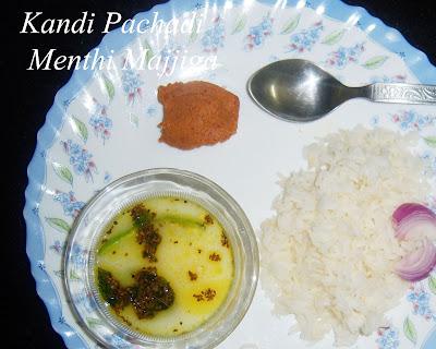 Kandi Pachadi-Menthi Majjiga