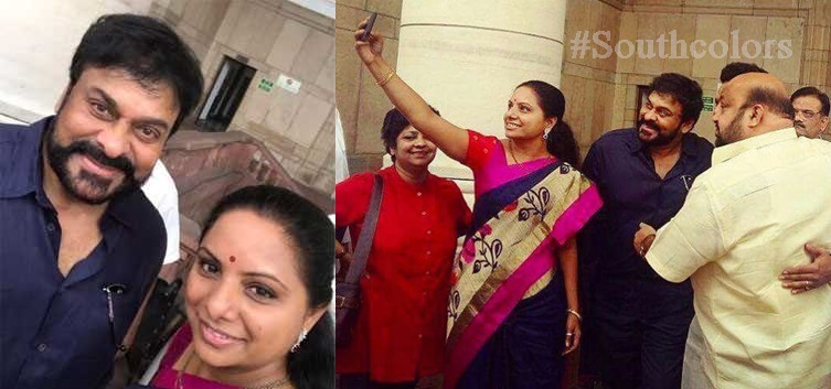 Telangana MP Kavitha Selfie With Megastar Chiranjeevi
