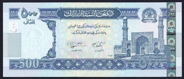 Afghanistan Banknotes 500 Afghanis banknote 2004 Friday Mosque (Masjid-i-Jami) in Herat