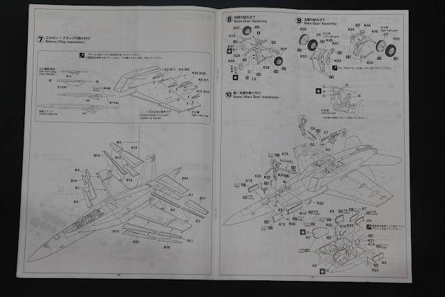 Review du  F/A 18F Idolmaster D'Hasegawa au 1/48.