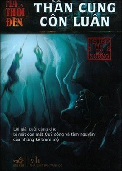 Thần Cung Côn Luân - Thiên Hạ Bá Xướng