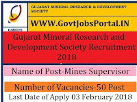 Gujarat Mineral Research and Development Society Recruitment 2018– Mines Supervisor