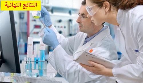 النتائج النهائية لمباراة الصيدلة باك 2018: 2018-2019-Concours d'accès 1ère année Pharmacie Rabat