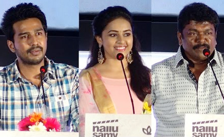 New Tamil Movie Maveeran Kittu OFFICIAL Audio Launch – FULL & EXCLUSIVE