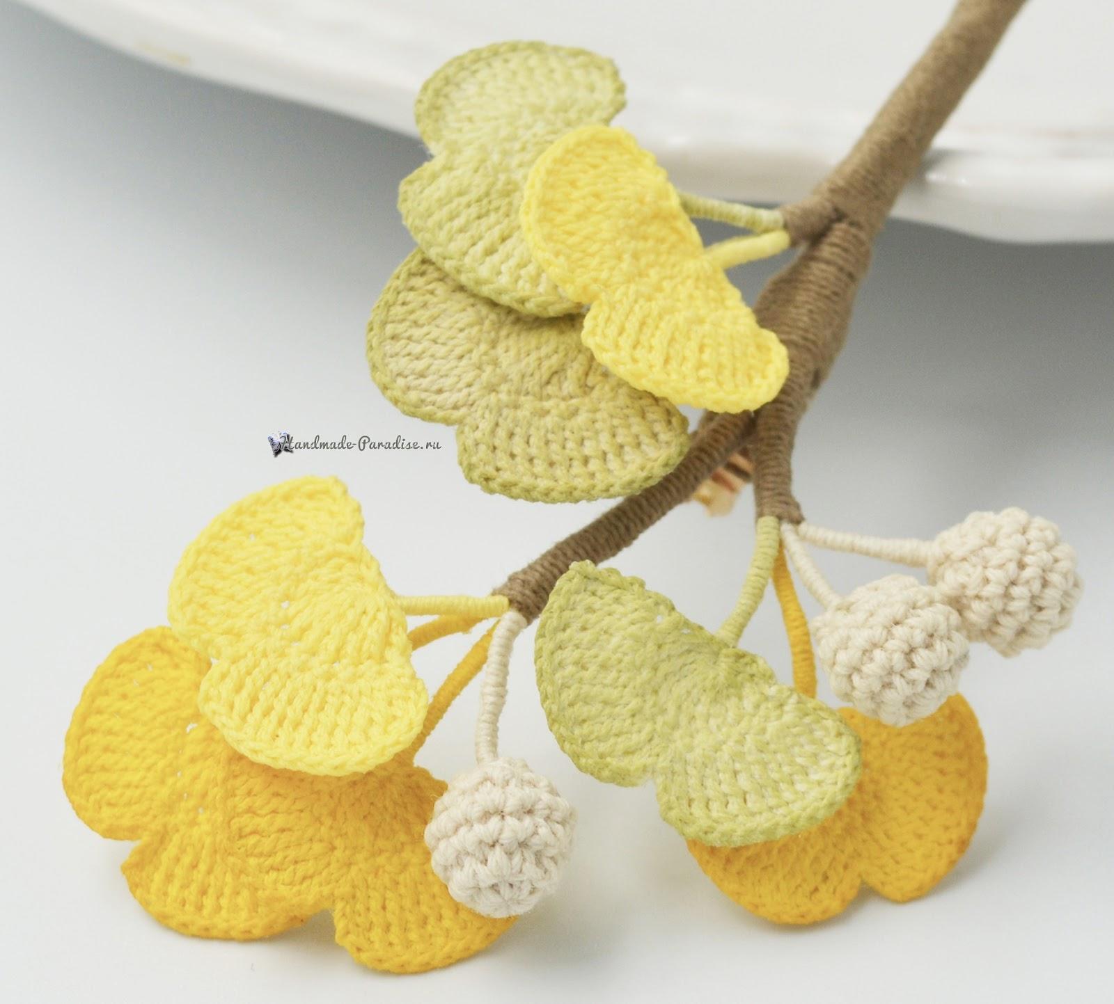 Схемы вязания цветов гинкго билоба (4)