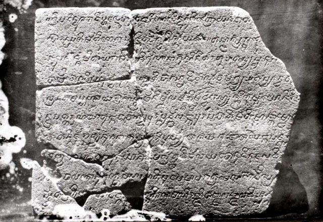 prasasti yang tikuh merupakan bukti ada kapal dari jawa dan penyerangan di kuil
