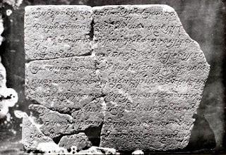 Prasasti ini ditulis oleh raja Indrawarman sendiri pada tahun 799 Masehi