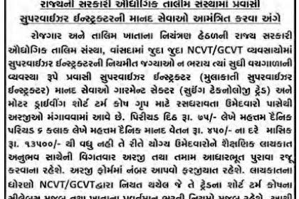 ITI Vansada Recruitment for Pravasi Supervisor Instructor Posts 2019