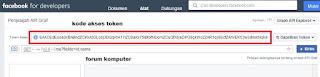 Cara mudah melihat, mengetahui akses token facebook