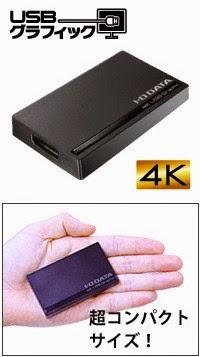 Graphics Adapter USB kartu grafis eksternal  seukuran Flasdisc, Graphics Adapter USB,kartu grafis eksternal, grafis eksternal, VGA eksternal, eksternal VGA