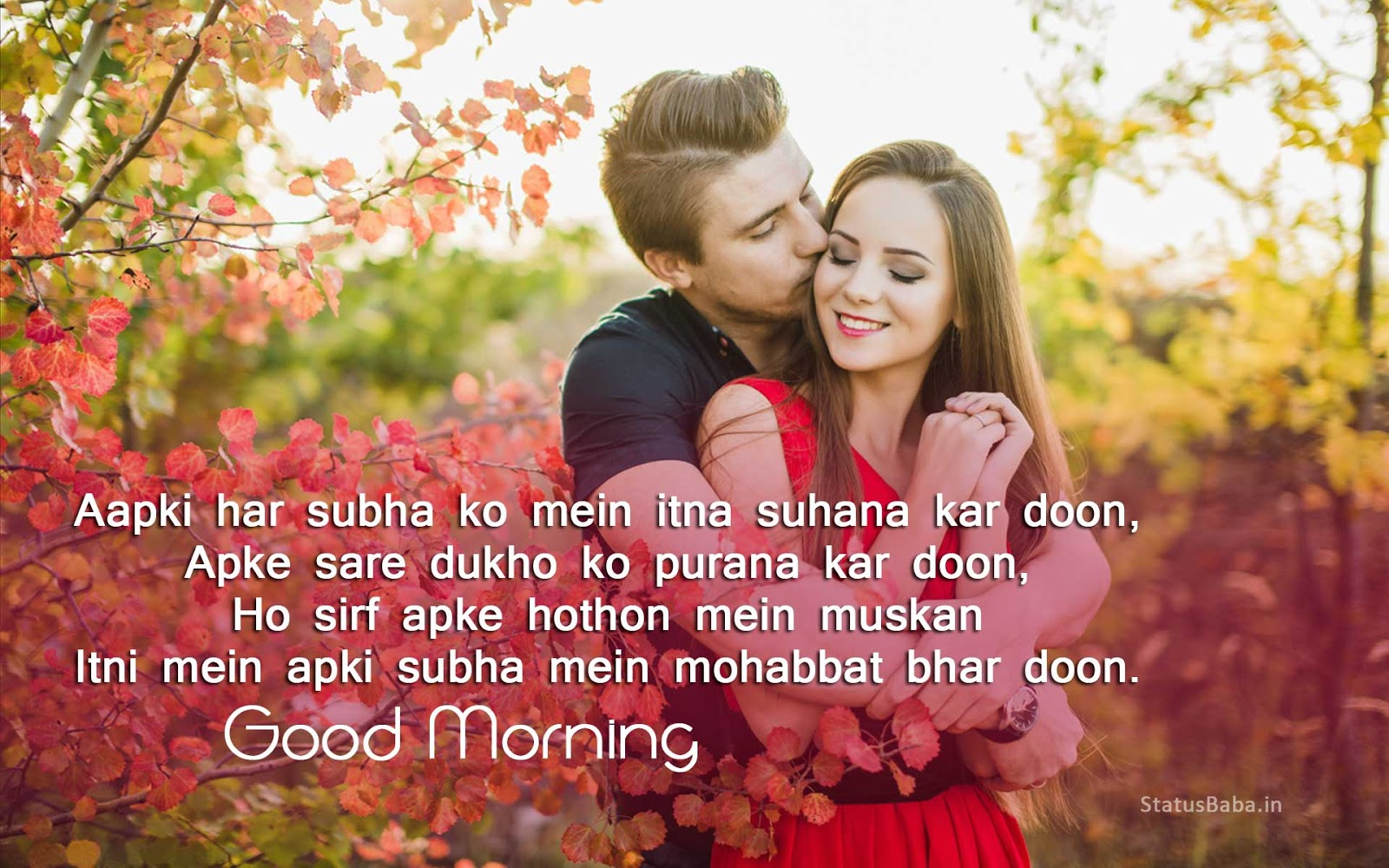 Sweet Good Morning Shayari For Girlfriend In Hindi Statusbaba