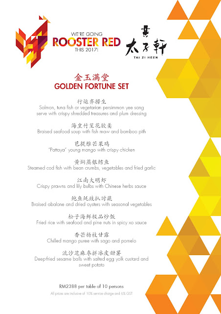 2017 Chinese New Year Set Menu Golden Fortune Set