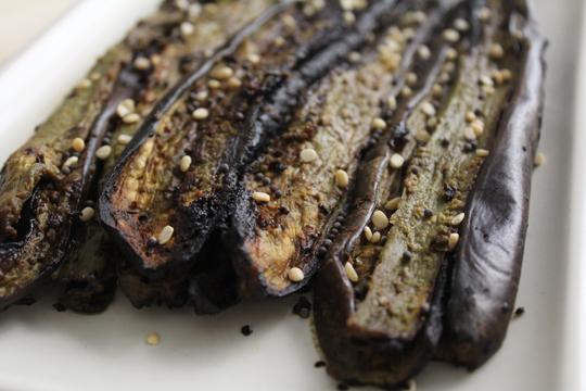 side dish recipe aubergine green matcha