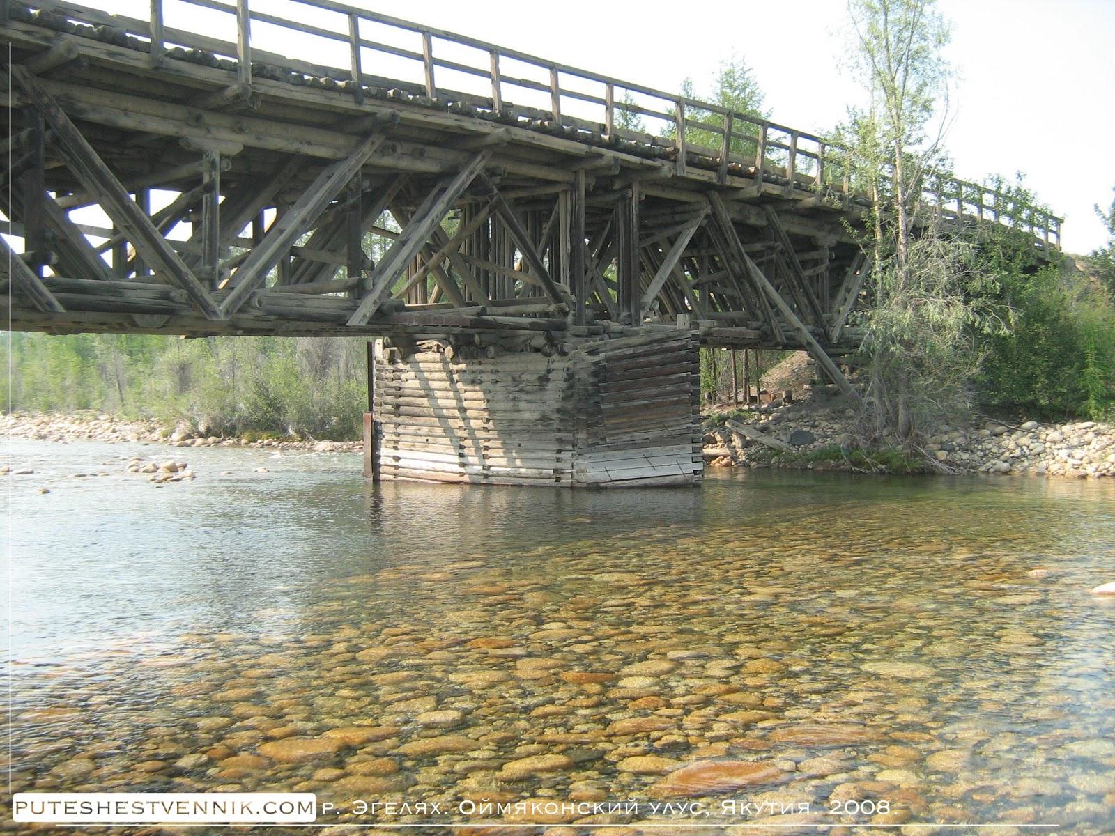 Мост на реке Эгелях