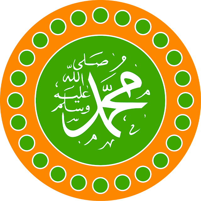 download icon mohammad rasool allah svg eps png psd ai vector color free #mohammad #logo #allah #svg #eps #png #psd #ai #vector #color #free #art #vectors #vectorart #icon #logos #icons #islam #photoshop #illustrator #symbol #design #web #shapes #button #frames #buttons #arabic #arab #smartphone #islamic