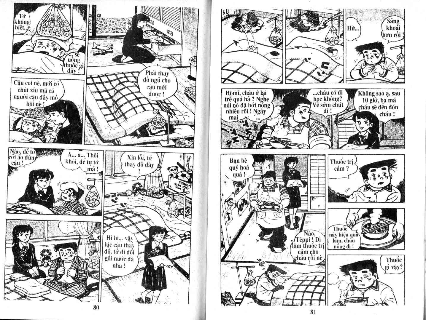 Ashita Tenki ni Naare chapter 41 trang 39