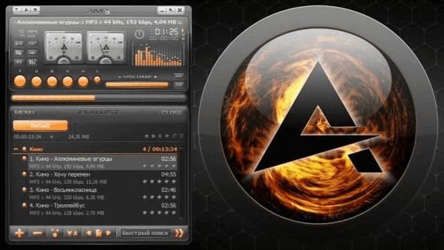 برنامج AIMP افضل البرامج لتشغيل الملفات الصوتية