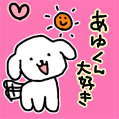 white dog @ayukun