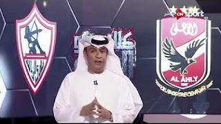 برنامج القاهرة أبوظبى حلقة الاثنين 6-2-2017