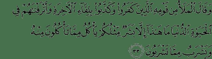 Surat Al Mu'minun ayat 33
