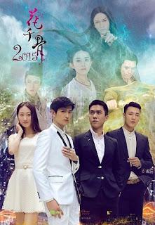Xem Phim Hoa Thiên Cốt Ngoại Truyện
