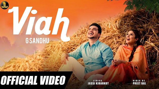 Viah Song Lyrics by G Sandhu | Latest Punjabi Song 2019