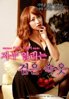 Black Underwear Woman Lustful Red Nectar (2017)