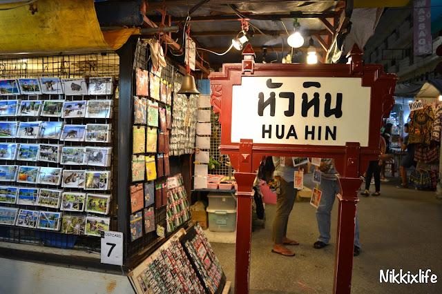 【泰國。華欣】華欣夜市:度假中的一片熱鬧 1