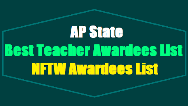 AP State Best Teacher Awards 2017 List, NFTW Awards List 2017 of all Districts