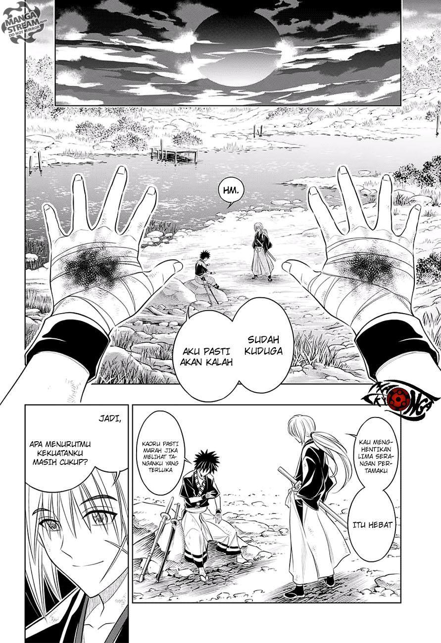 Rurouni Kenshin: Hokkaido-hen Chapter 03-13