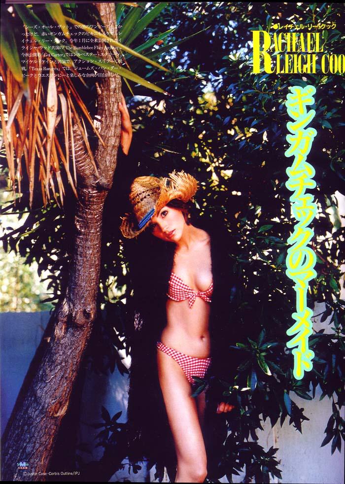 Cameron diaz lingerie bikini butt sexy scenes in her shoes 2005 - 4 6