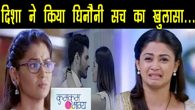 Big Twist : Pragya's revelation Prachi begins search for her real Father in Kumkum Bhagya