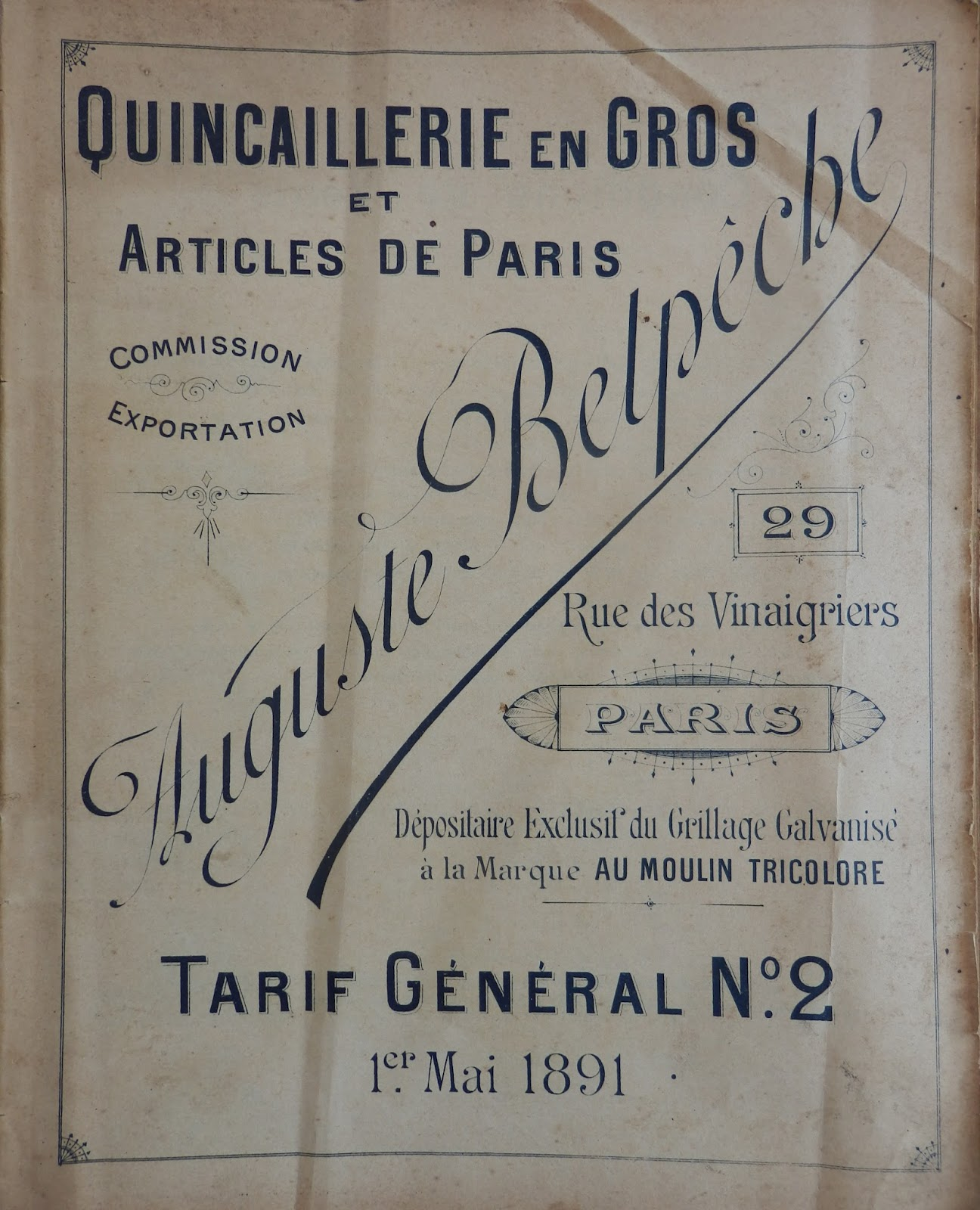 Quincaillerie electricite paris caen 22 - Quincaillerie paris 16 ...