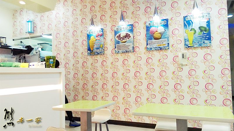 台北大學冰果室|呷冰站