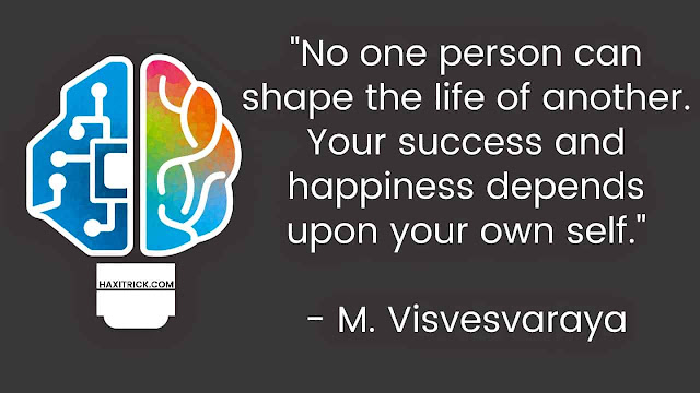 m visveshvaraya inspirational quotes on life