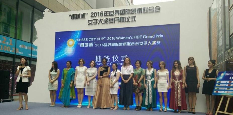 Les 12 participantes du Grand Prix Féminin d'échecs de Chengdu en Chine