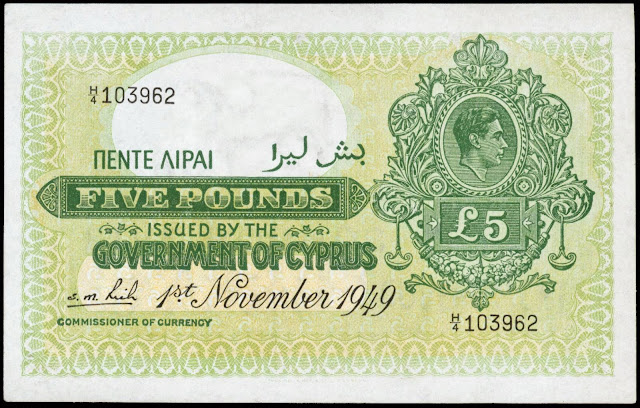 Cyprus Banknotes 5 Pounds banknote 1949 King George VI