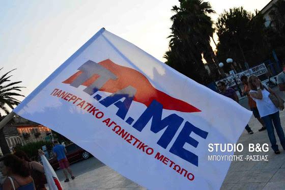 Συγκέντρωση για το Πολυτεχνείο από το ΠΑΜΕ στο Ναύπλιο