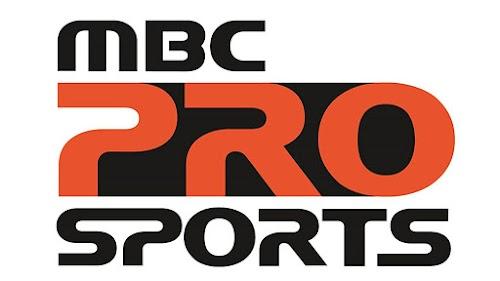 بث مباشر قناة برو سبورت 2 بجودة عالية