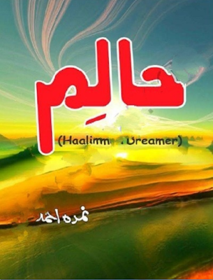 Halim Episode 10 ebook download pdf-freebooksmania.tk