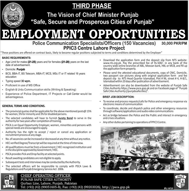 Police Communication Specialist Officer Jobs 2017