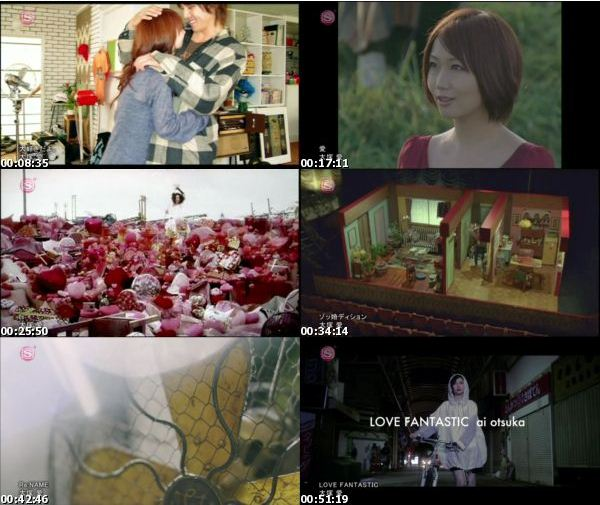 [TV-Variety] 大塚 愛 スペシャル (SSTV+ 2017.02.28)