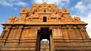 brihadeeshwara Очиж үзүүштэй мөргөлийн долоон газар