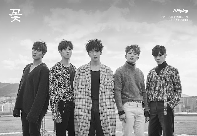 N.Flying 엔플라잉 presenta LIKE A FLOWER en FLY HIGH PROJECT