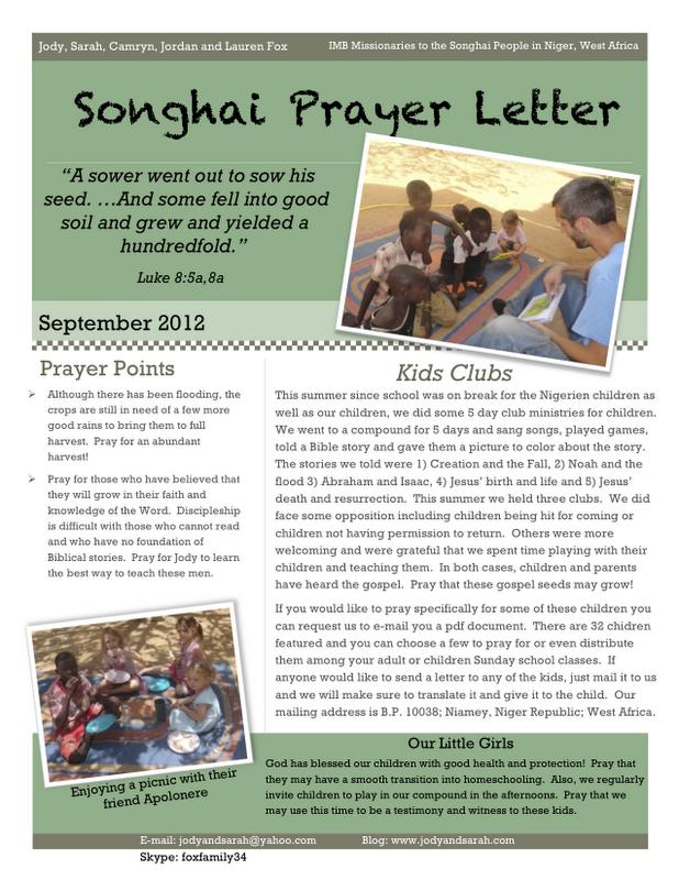 Seeking the Songhai: September 2012