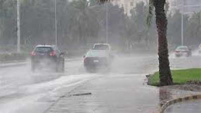 الأرصاد تكشف حالة الطقس فى الأيام المقبلة وتحذر المواطنين من هذه الأوقات (فيديو)