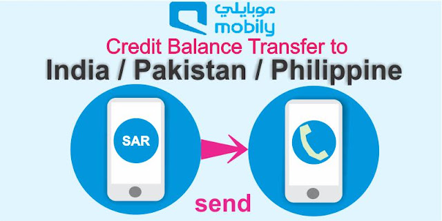 Transfer Mobily Credit balance to India Pakistan Philippine