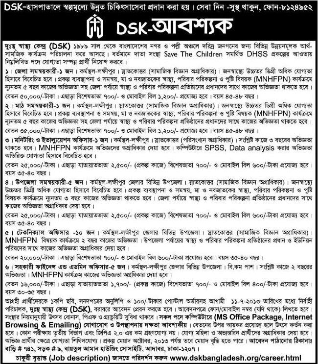Recently Bangladesh job published website bad jobs published this circular. As a result, we are given this circular information this page. So if you want to interested Prothom Alo Newspaper Jobs Circular can you apply here.